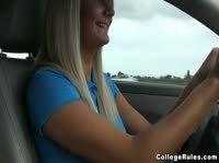 Отсос в машине